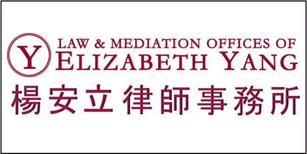 Law & Mediation Offices of Elizabeth Yang is Exhibiting at L.A.\'s ...